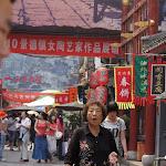 2010-05-31 - China
