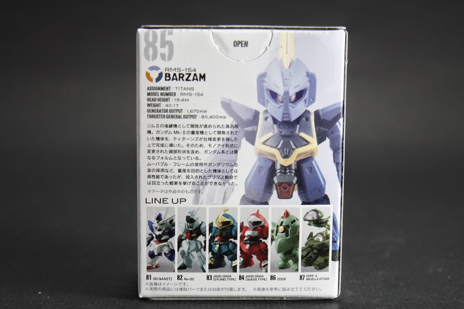 主要是由TITANS在使用 設計是延續RX-178 Gundam mk II