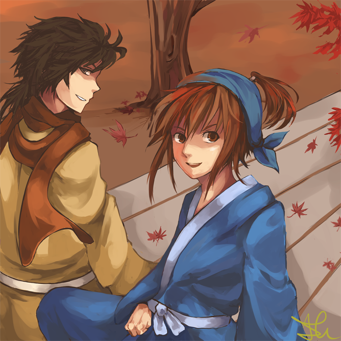Art Contest Fall '09