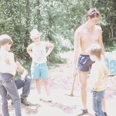1986 Sommerlager JW - SolaJW86_066