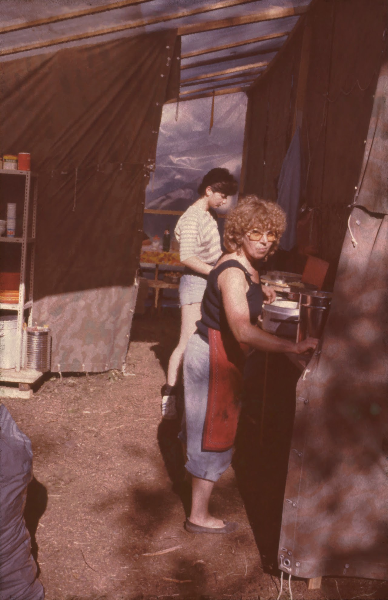 1984 Sommerlager - Sola84_336