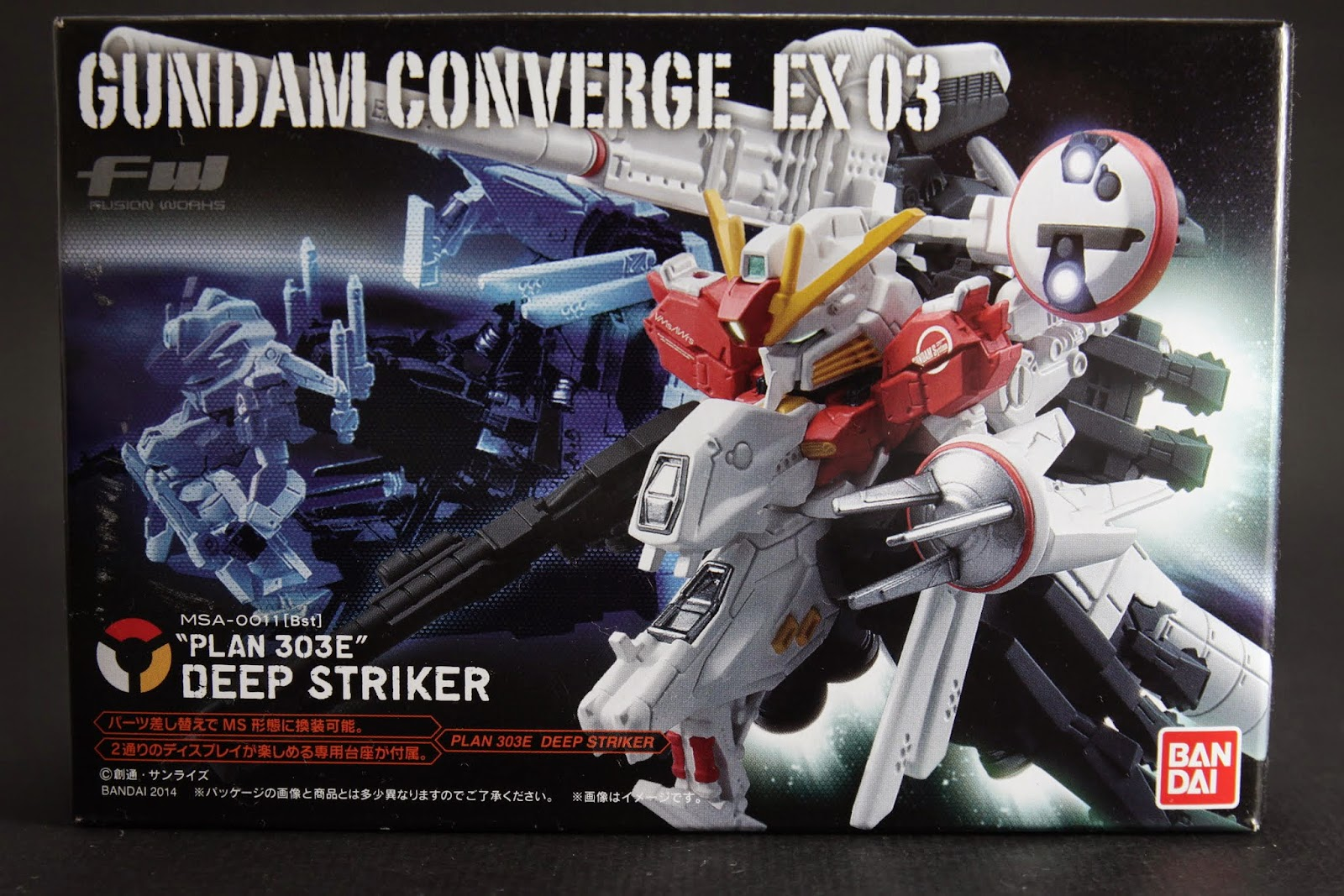"EX系列第三彈, MSA-0011(Bst) Deep Striker ""深境打擊者"""