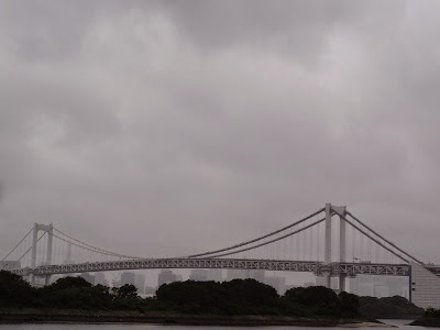 Rainbow Bridge in the rain :(