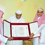 1431-03-23 هـ - زيارة الشيخ الأخضر - اليوم الخامس