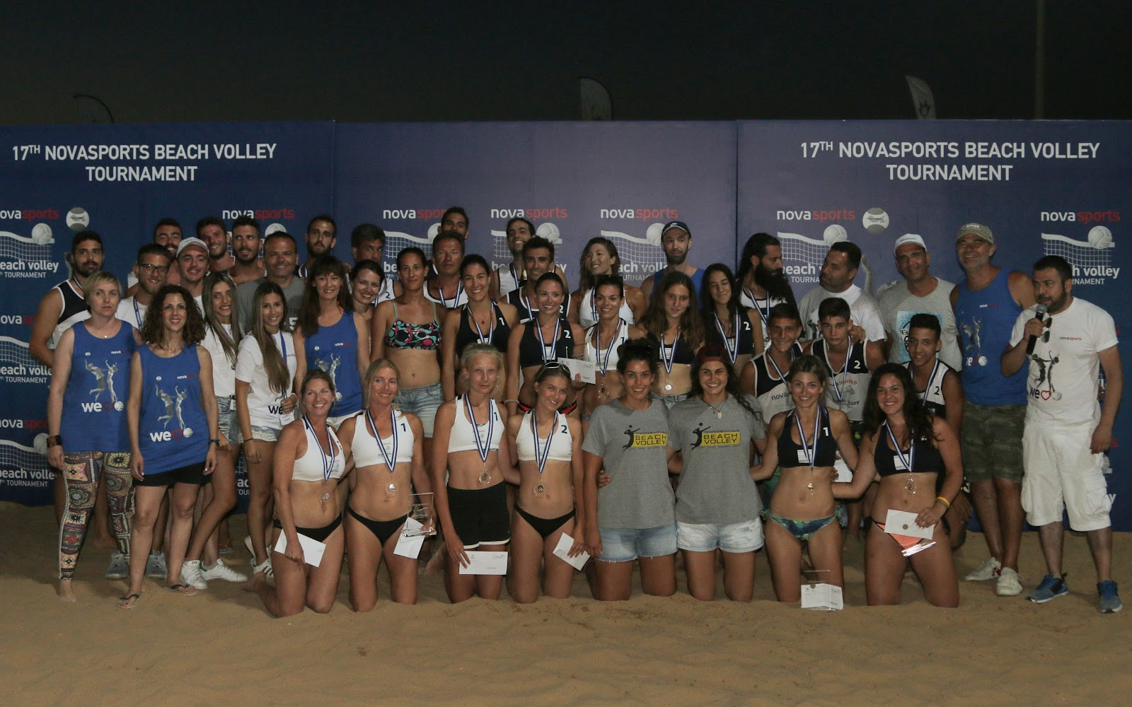 17th Novasports Beach Volley Tournament 2016