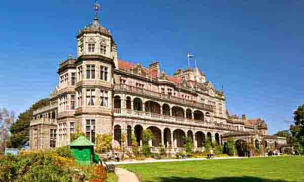Indian Institute of advance studies Shimla