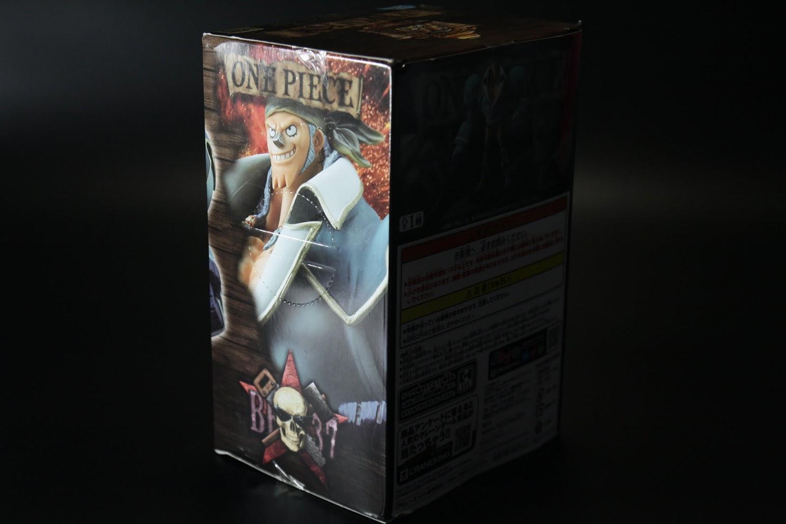盒子很熱鬧,很有海賊王作品的感覺