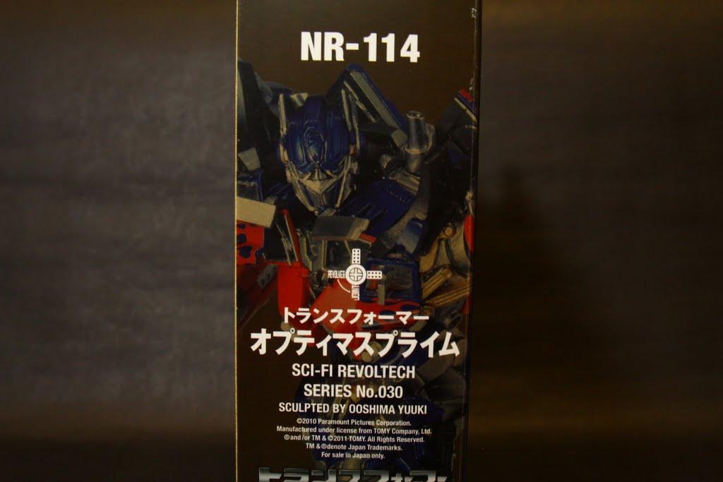 慣例產品大頭照 OP哥的大頭 長長的日文寫的是Optimus Prime 特攝這條支線也默默的出到30款了