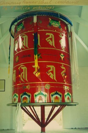 Chenrezig Prayer Wheel.