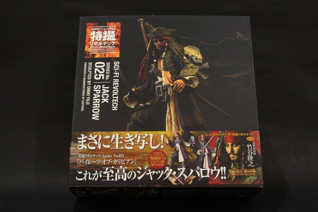 特撮系列一貫的盒面風格, 還有一些slogan, 右下角強尼哥的劇照, 剛好可以對照一下玩具的頭雕
