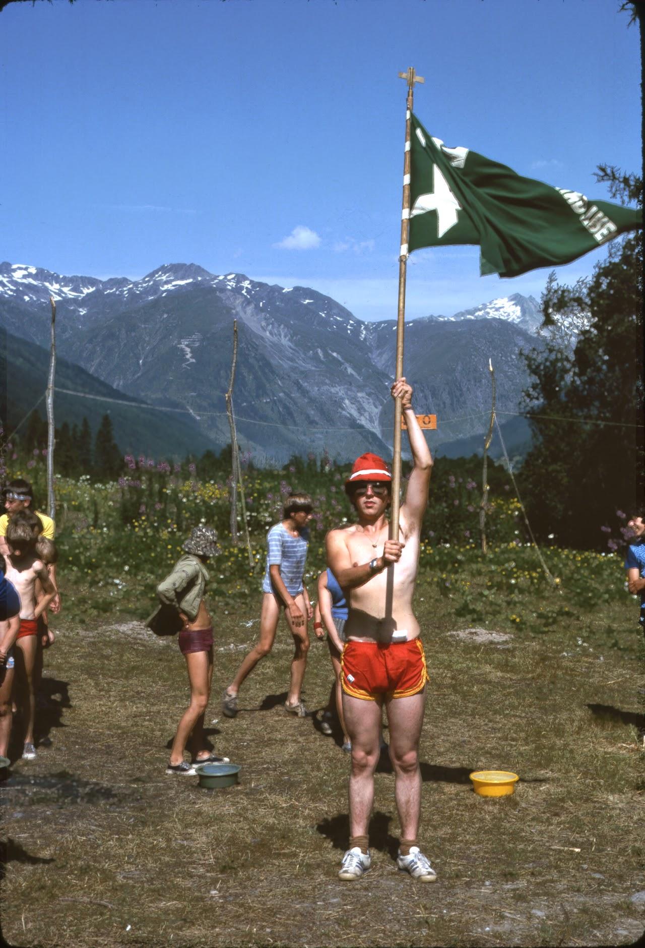 1981 Sommerlager JW - SolaJW81_166