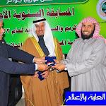 1433-02-11 - حفل الجالية المصرية