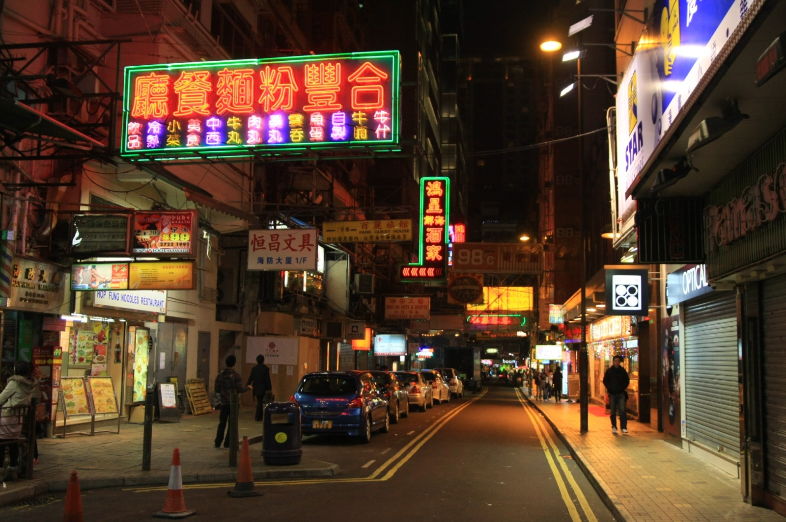 English and even Mandarin speaking tourists are no longer welcome here