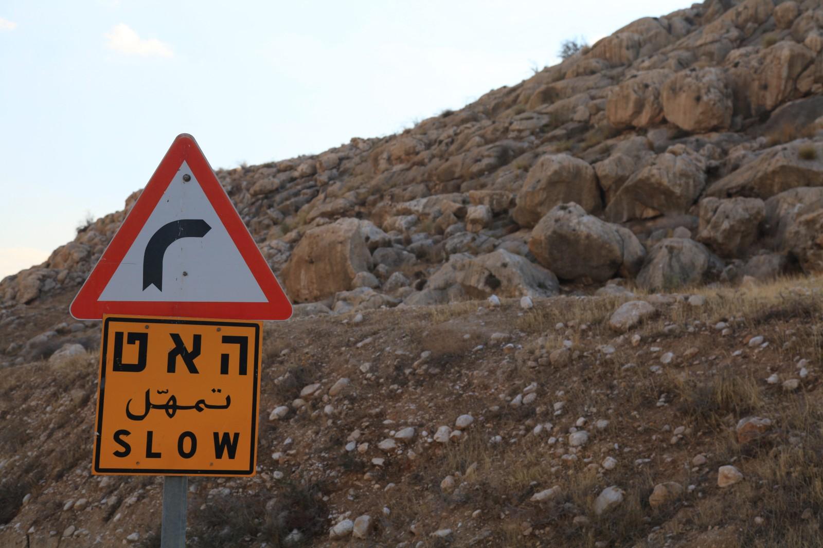 Trilingual sign