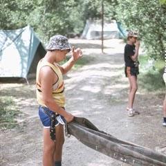 1986 Sommerlager JW - SolaJW86_081