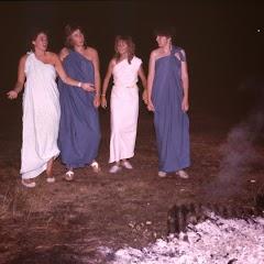 1986 Sommerlager BR - SolaBR86_074