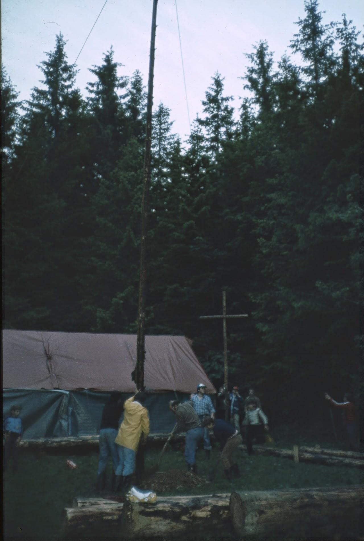 1980 Sommerlager - Sola80_203