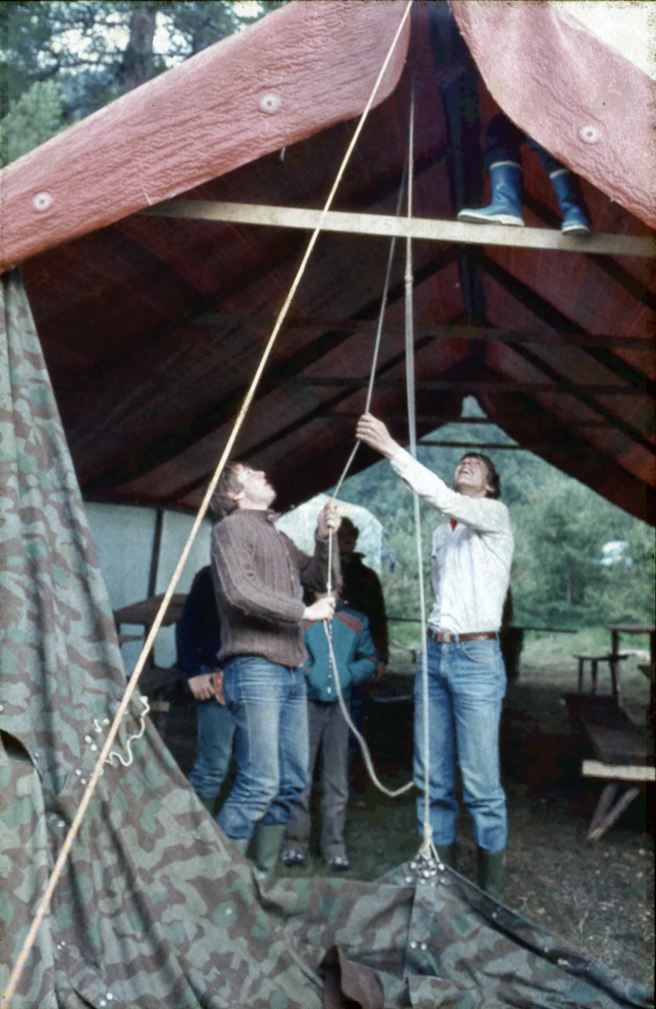 1981 Sommerlager JW - SolaJW81_039