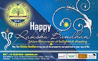 raksha_bandhan