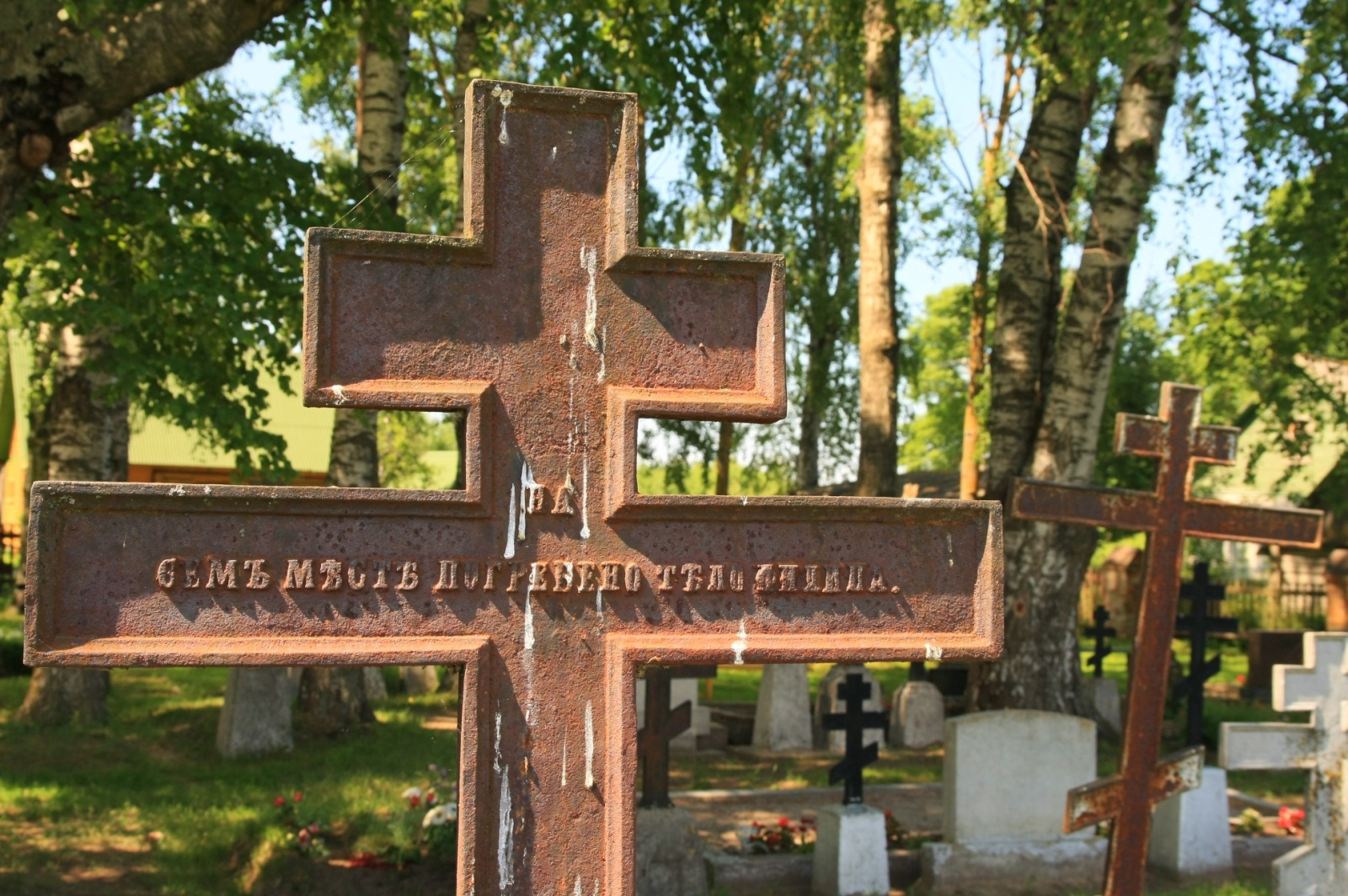 Here lies the body of Philip (in old Slavic)
