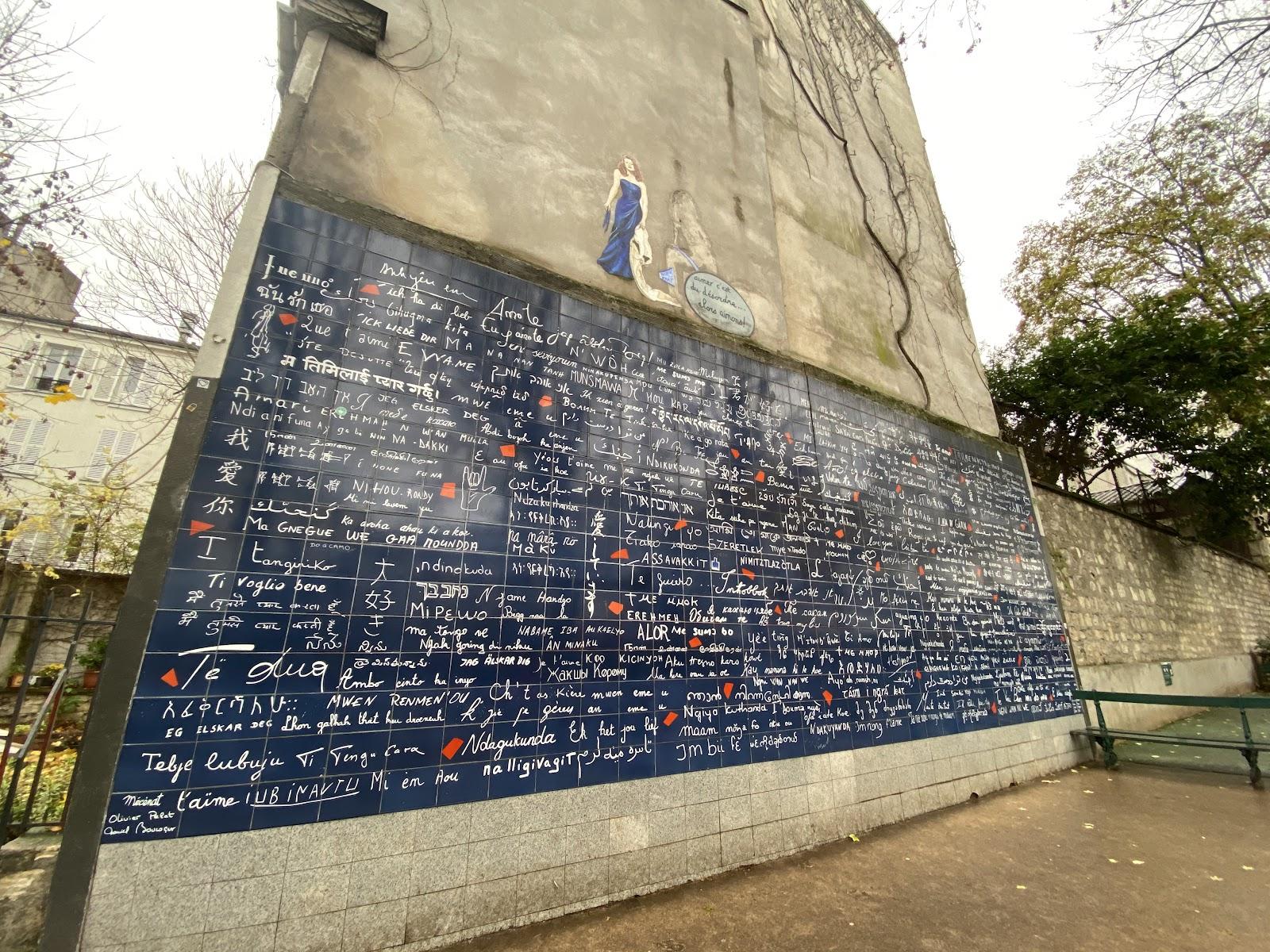 Montmartre - Wall of Love