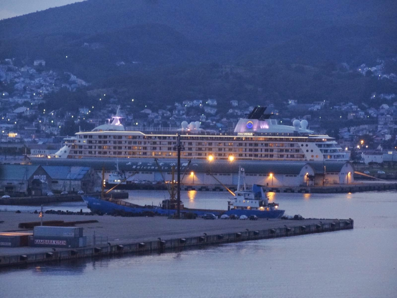 """""""The World"""" Cruise Ship was also in port"""
