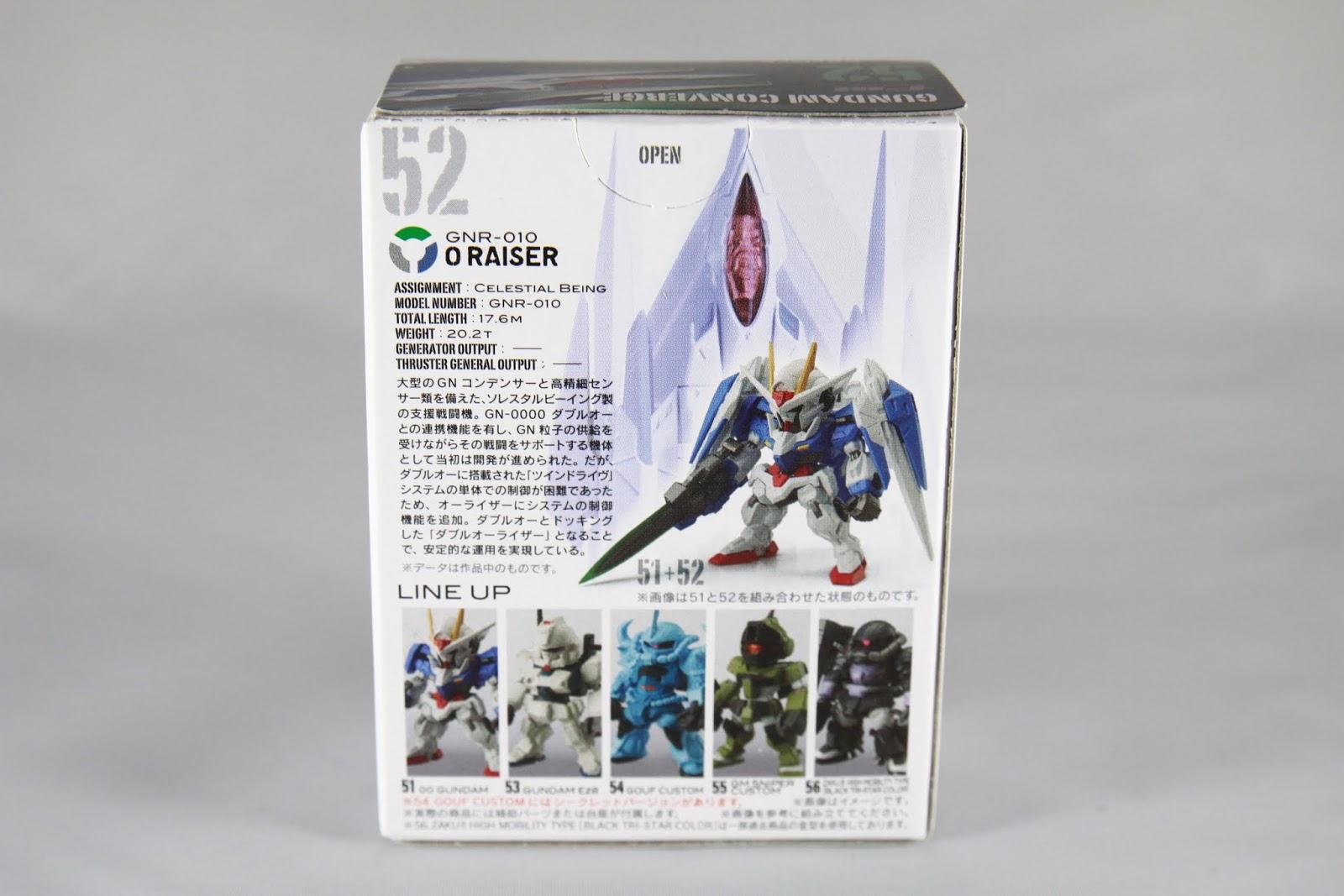 因為OO Gundam本身在開發時只能以理論的方式推斷Twin Drive的出力 導致完成機不但無法穩定其兩顆GN太陽爐 也無法完全發揮Twin Drive的實力 因此開發了支援戰機-O Raiser 不過所謂支援並不是協同作戰 簡單說就是台可以合體的大型穩壓器 是說 登場後也就沒有再分離作戰過啊~