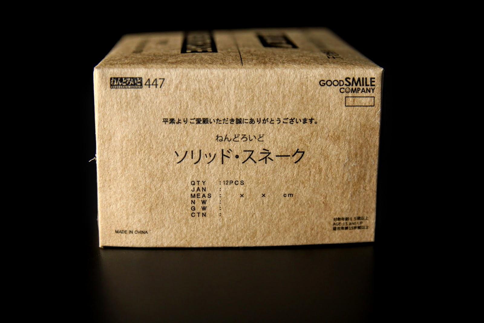 紙箱一直是特攻神諜系列的精隨!