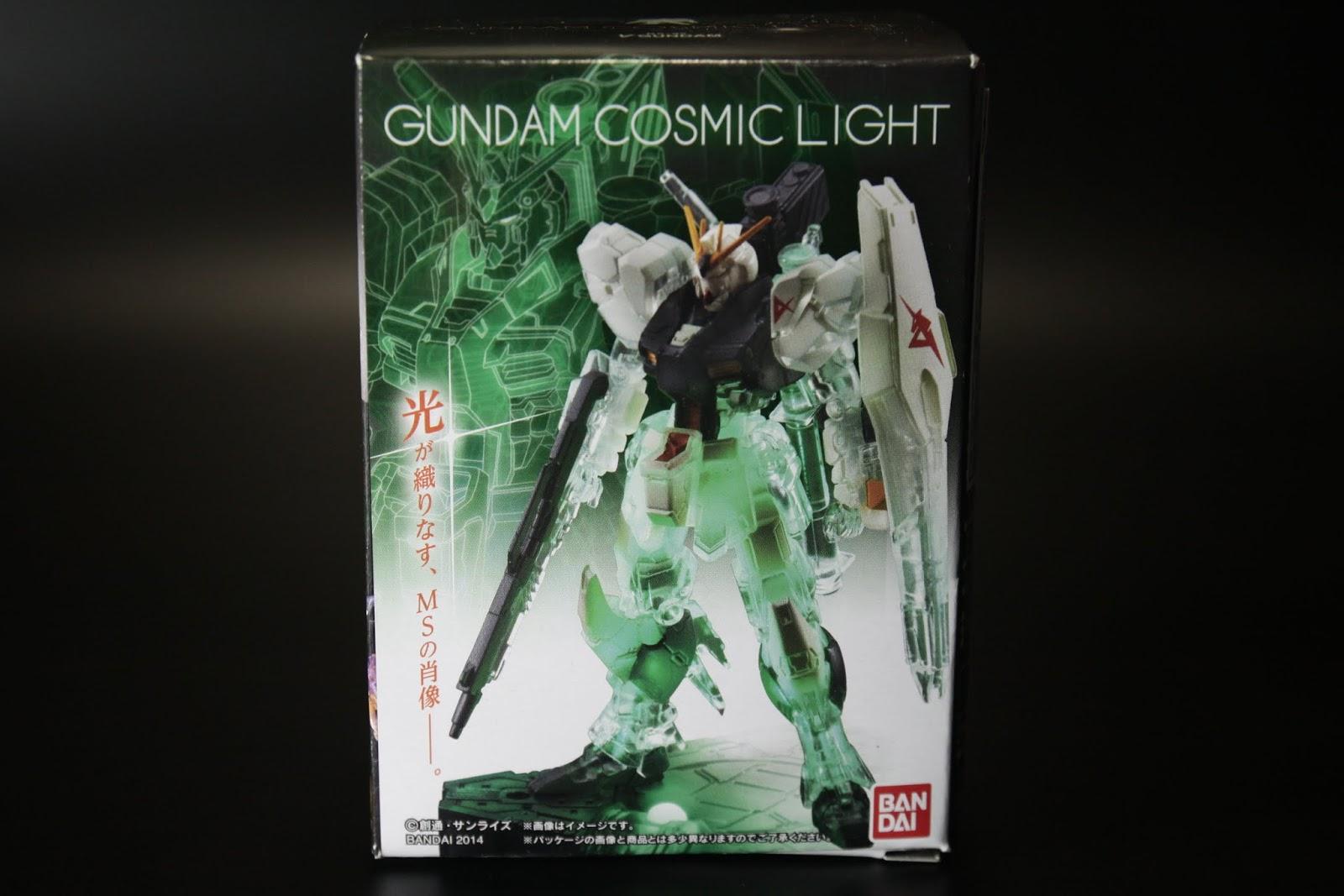 鋼彈宇宙之光,一個新的盒玩系列