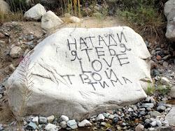 Poliglotska ljubavna poruka :)