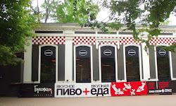 A ima i kafe Bukovskom u cast :)