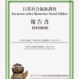 December 12, 2014 日系社会福祉調査報告書2014