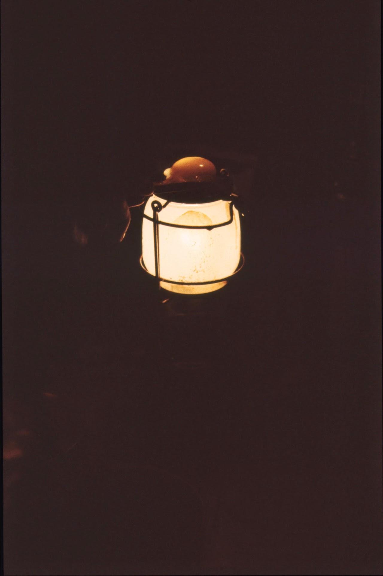 1993 Sommerlager - Sola93_212