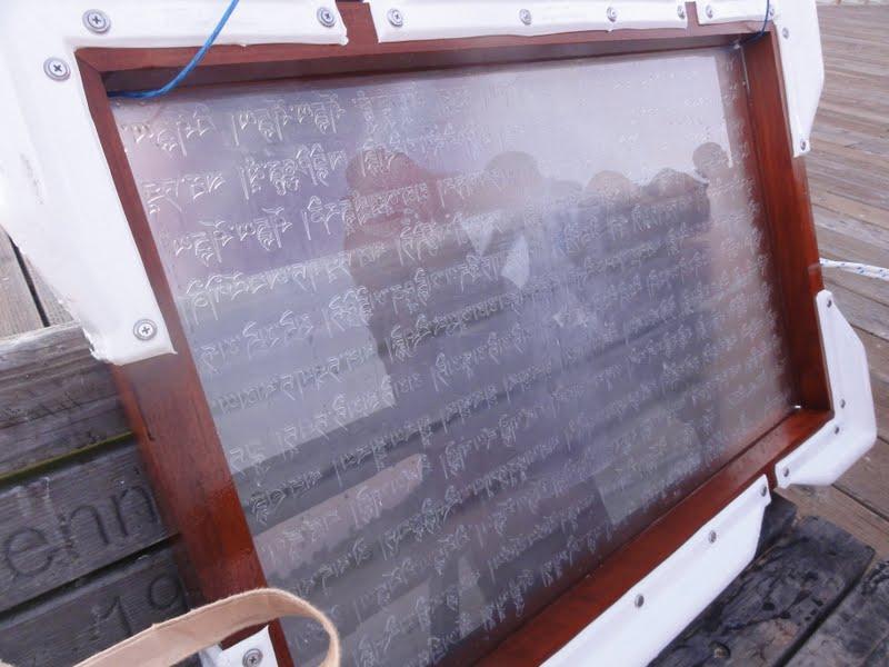 Mantra board with long namgyalma mantra