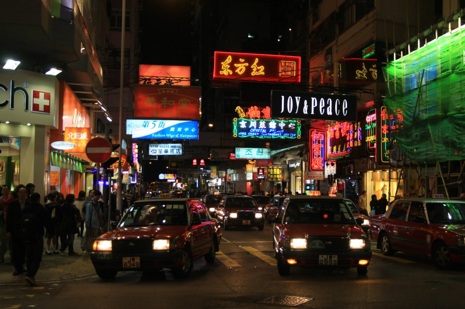 Crowdy local streets