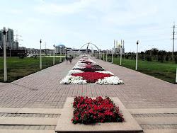 I posvuda parkovi i cveće