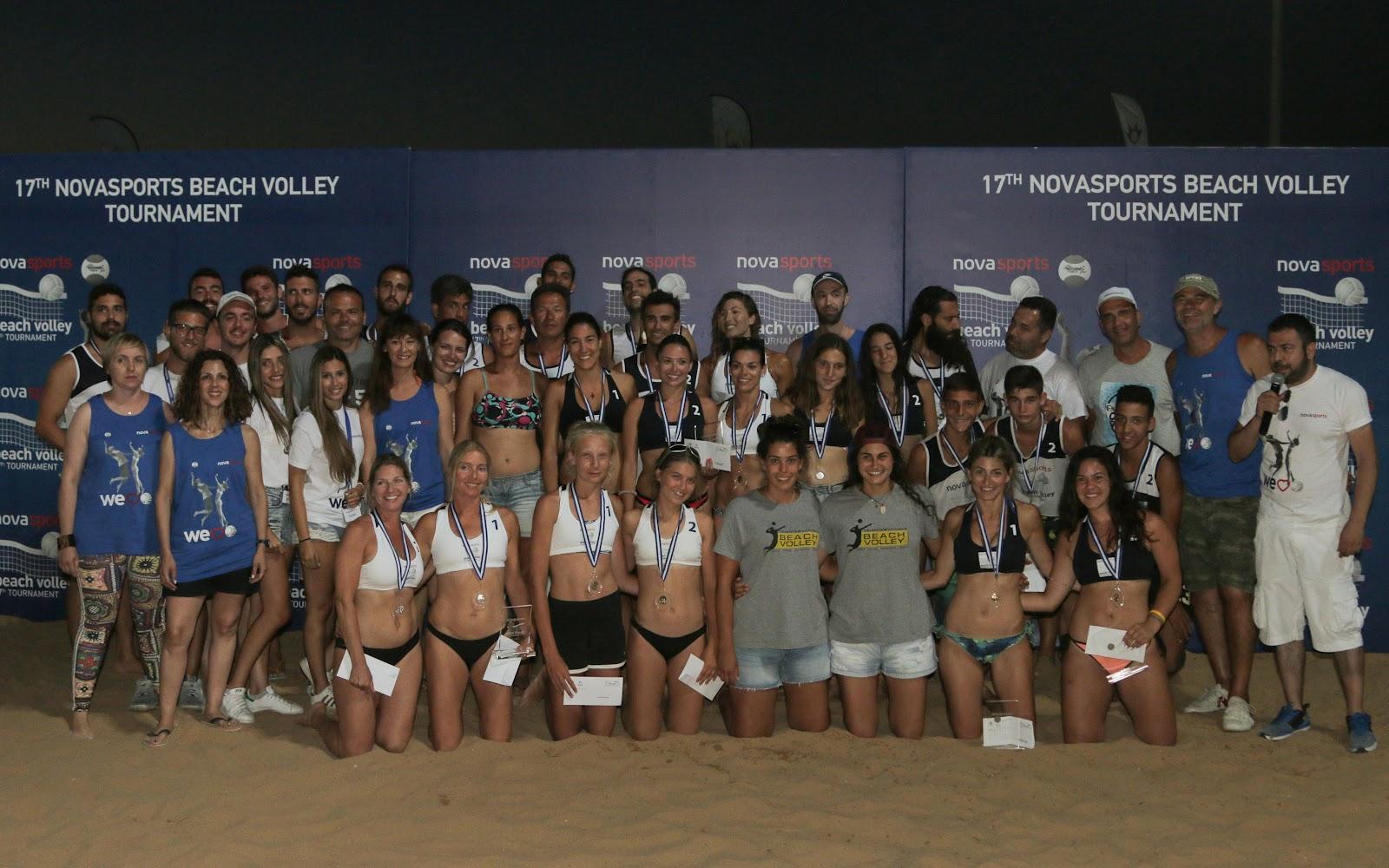 17th Novasports Beach Volley Tournament 2016