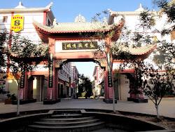 Detalj iz DUnhuanga, iz centra grada