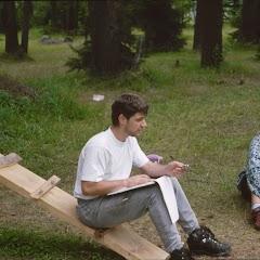 1996 Sommerlager - Sola96_206
