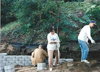 1994 - Building Retaining Wall