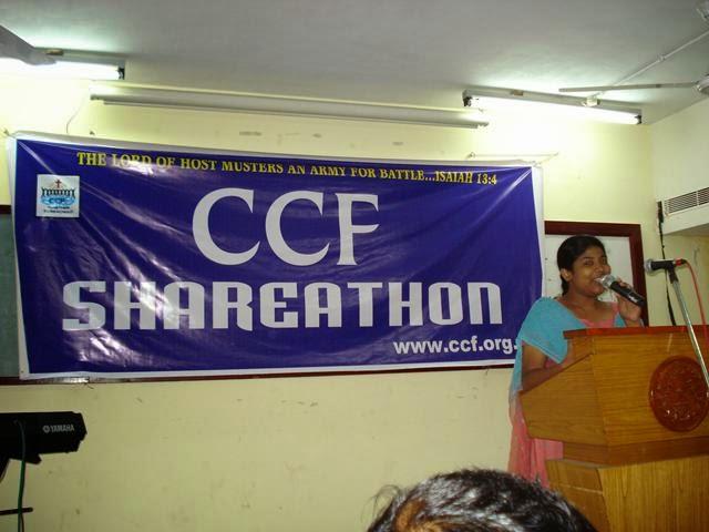 Shareathon 2008