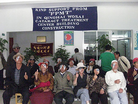 The inauguration of Amdo Eye Center July 2010 with first patients to have cataract surgery