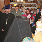 Conference of Archpastors of the Russian Orthodox Church serving outside the territory of the Moscow