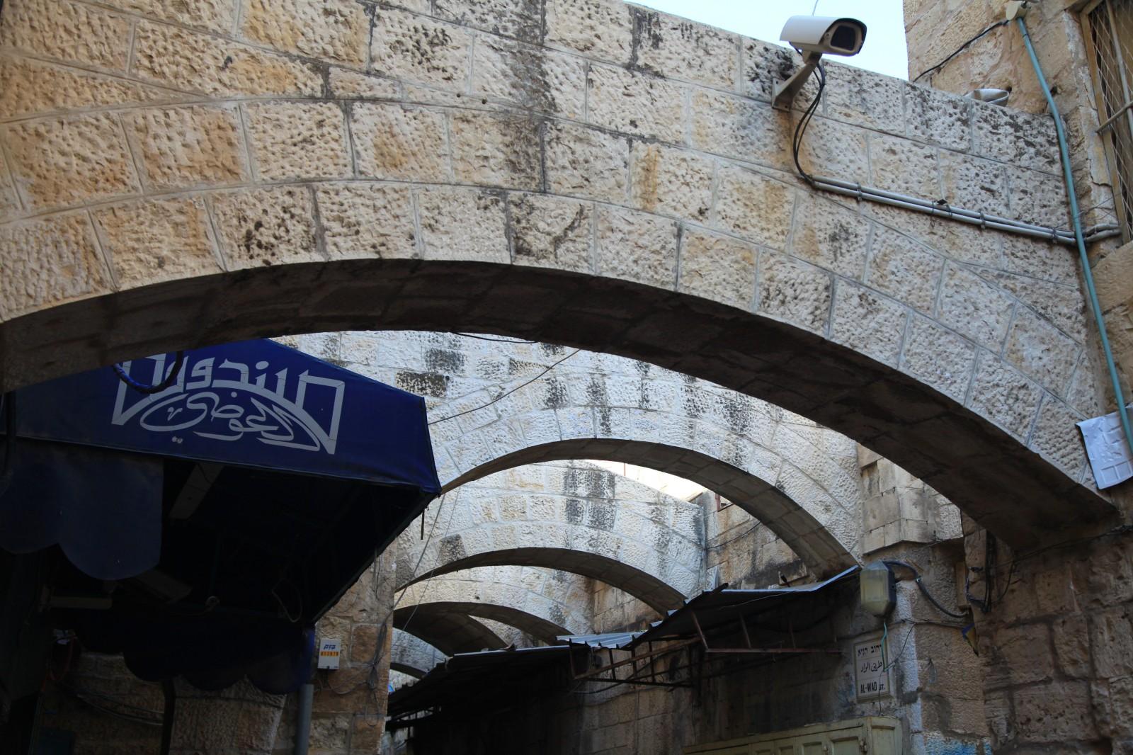 Jerusalem on CCTV