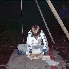 1984 Sommerlager - Sola84_138