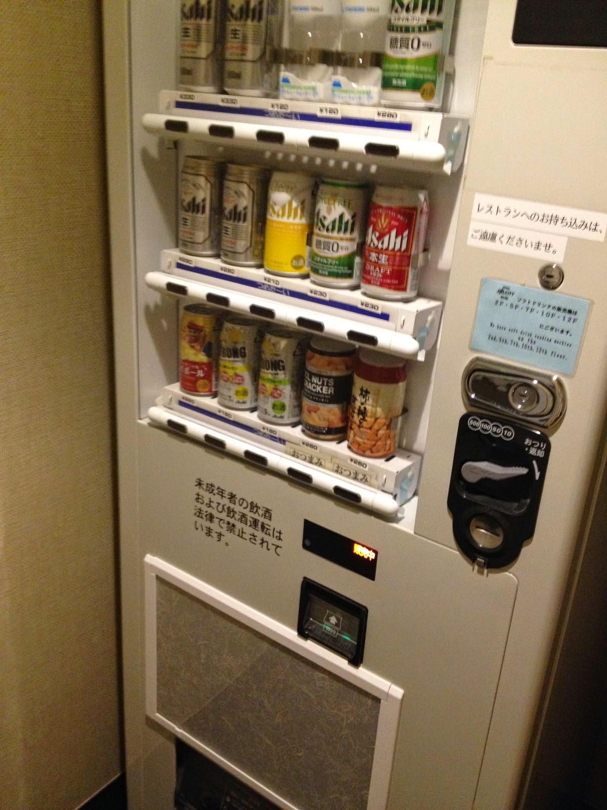 Beer vending machine in my hotel