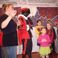 SinterKlaas 2007 - IMGP4753