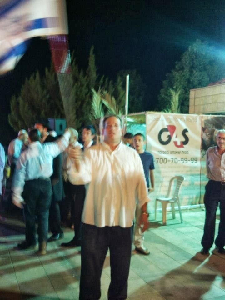 Simkhat Torah 2012  - 563...