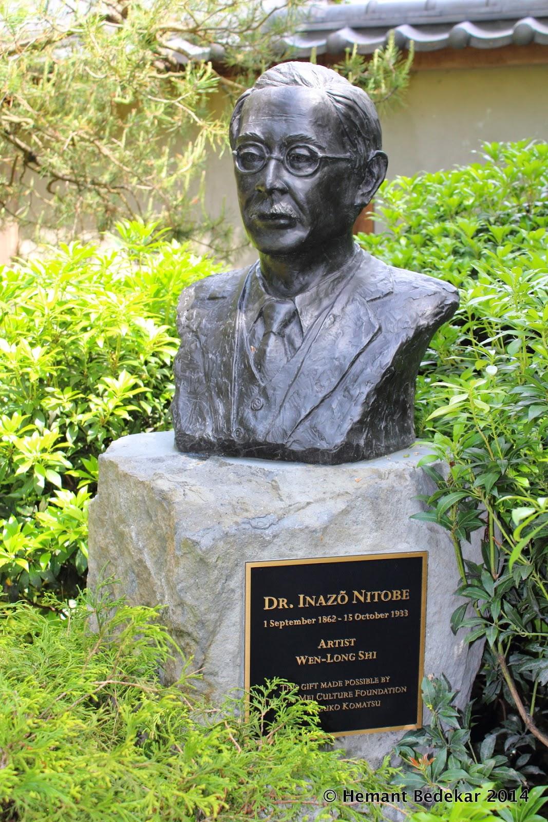 University of British Columbia - Nitobe Memorial Garden