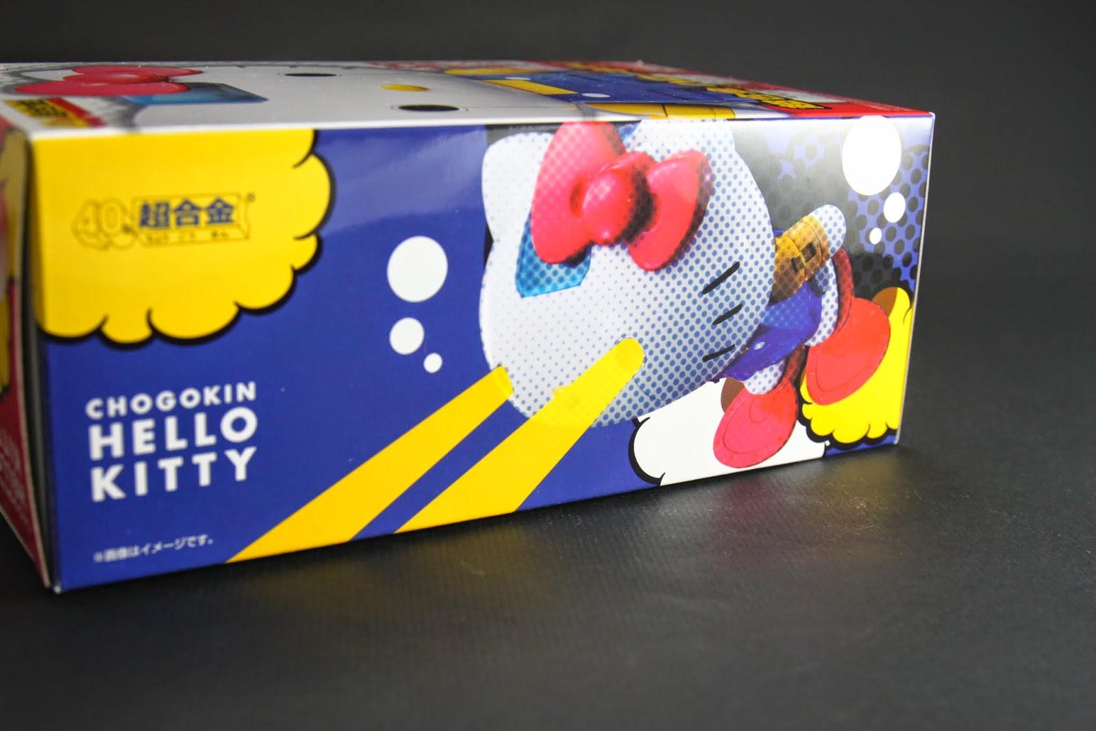 盒子旁邊有各型態的樣子